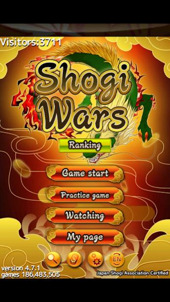 Aplicación Shogi Wars Heroz La mejor aplicación para jugar online a shogi.