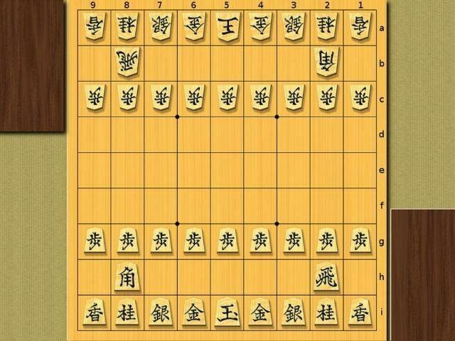 tablero y piezas de shogi