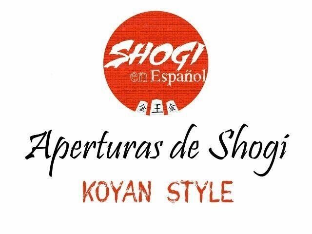 koyan style