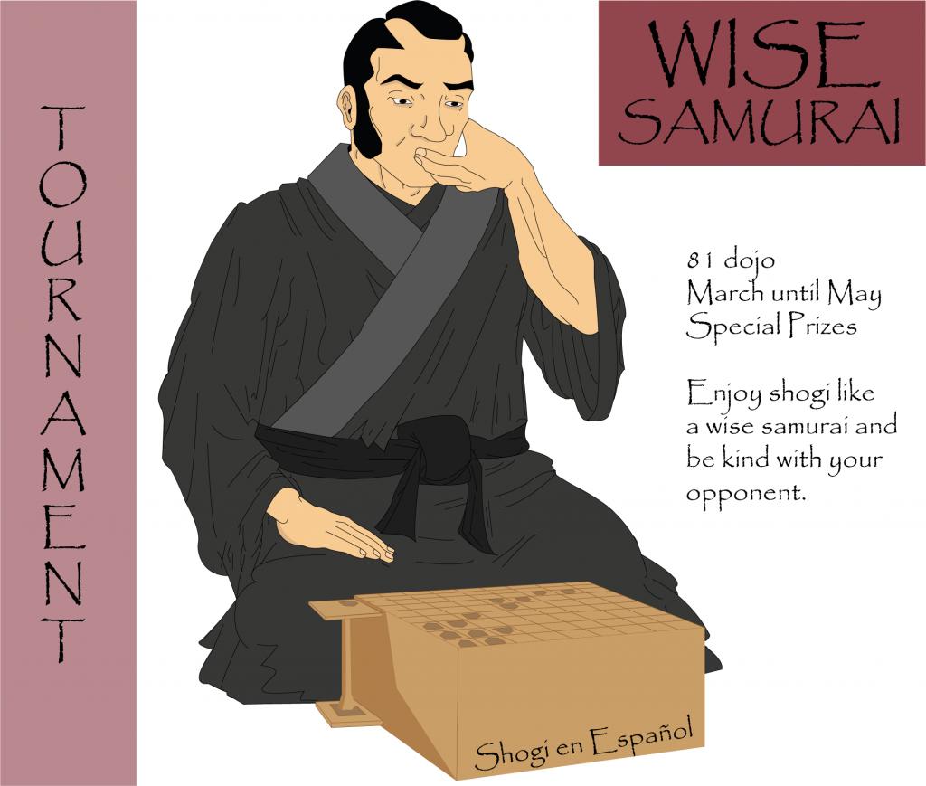 cartel wise samurai