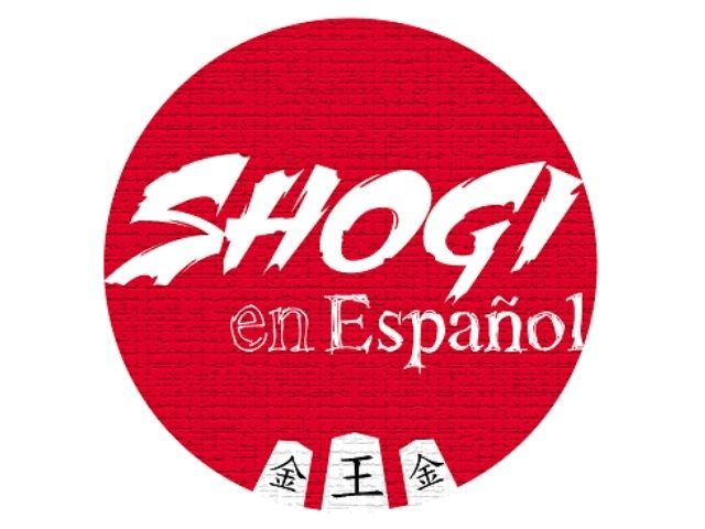 Logo Shogi en Español